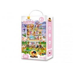 CzuCzu - 4868141 - Puzzle 84 - Księżniczki