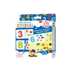CZUCZU - Mała Akademia - Książeczka - Puzzle - Cyferki - 039638