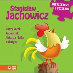 Zielona Sowa - 5412 - Książeczki dla Dzieci - Książeczka z Wierszykami - Wierszykowo - Stanisław Jachowicz