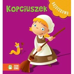 Zielona Sowa - 8307 - Książeczki dla Dzieci - Książeczka z Bajkami - Bajeczkowo - Kopciuszek